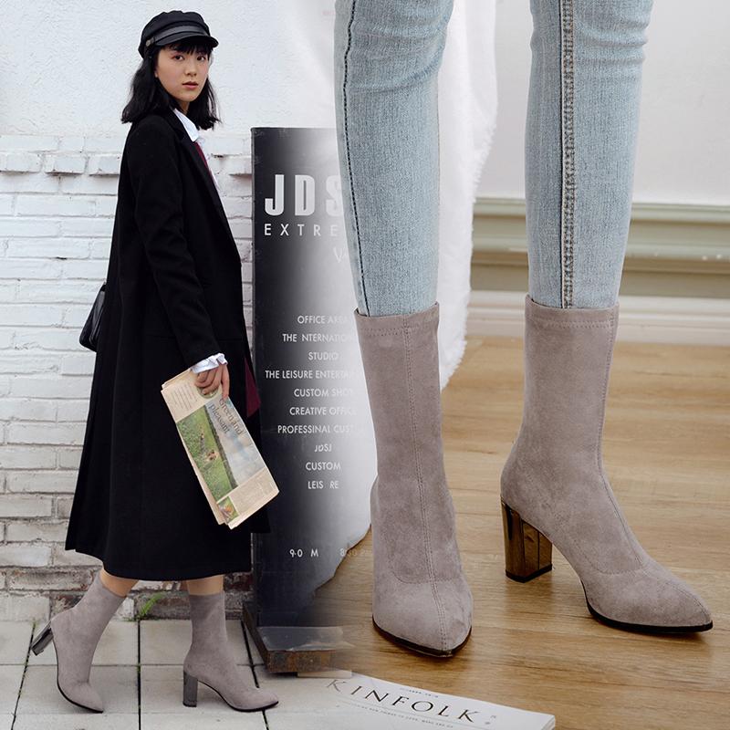 Сапоги носки Chiko Bernadine