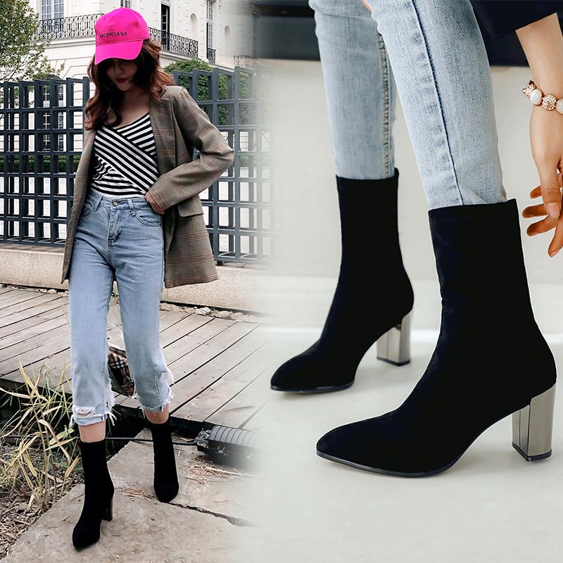 Сапоги носки без застежек Chiko Bernadine