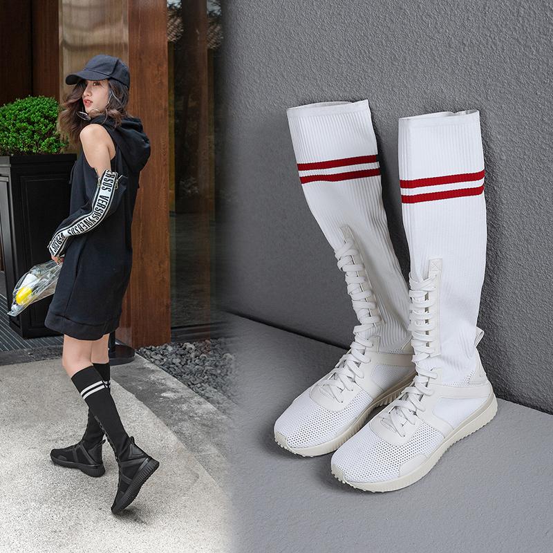 Кроссовки носки Audreanne