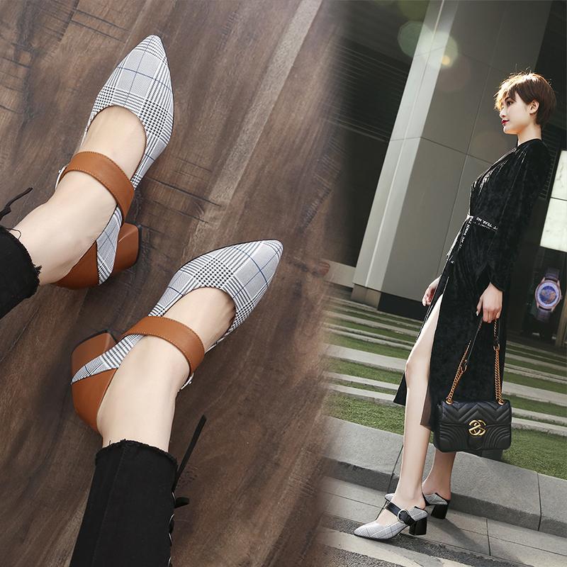 Клетчатые туфли лодочки AUDRIANNA с ремешками